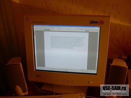 Поделки из старого монитора копьютера