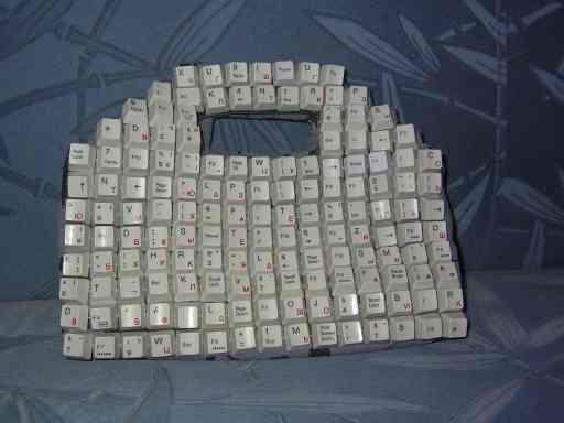 Компьютерная сумочка