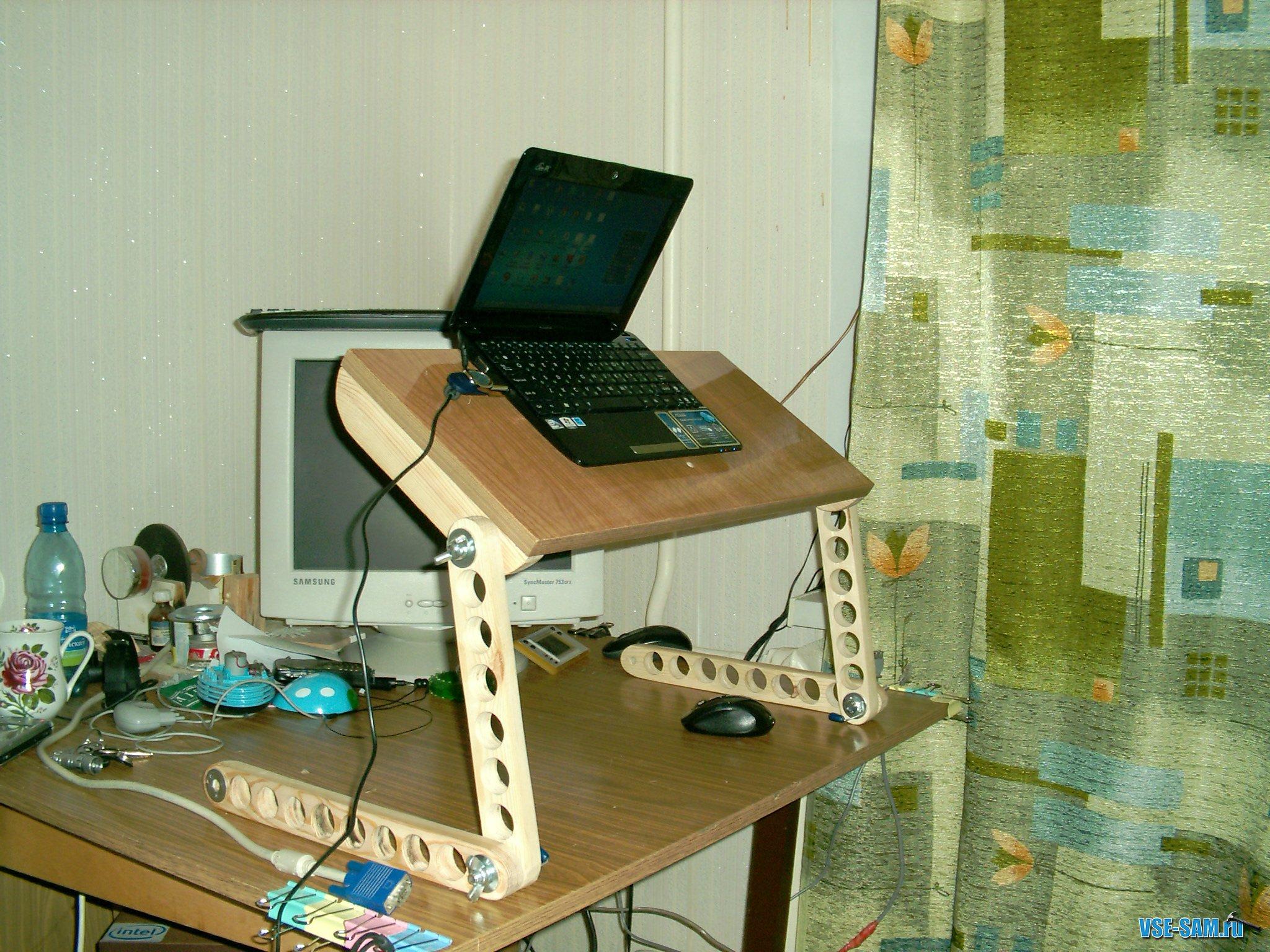Как сделать столик для ноутбука своими руками быстро и недорого.